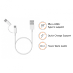 Mi 2-in-1 USB Power Bank Cable (Micro USB to Type C) 30cm